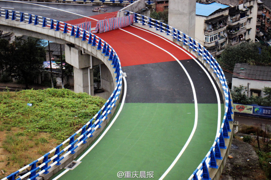 Colorful Roads in Chongqing City, China 9