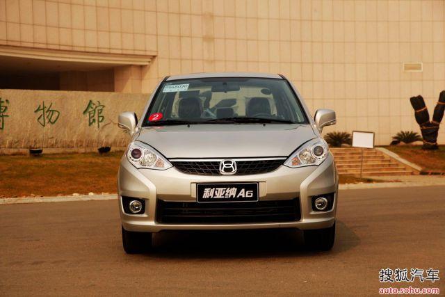 Suzuki Liana Is Still Alive In China.. 3
