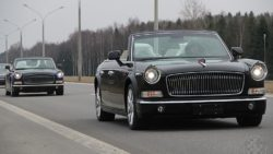 The Hongqi L5- China's Most Expensive Car 1