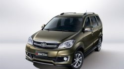 FAW Sirius S80 Gets A Facelift In China 3
