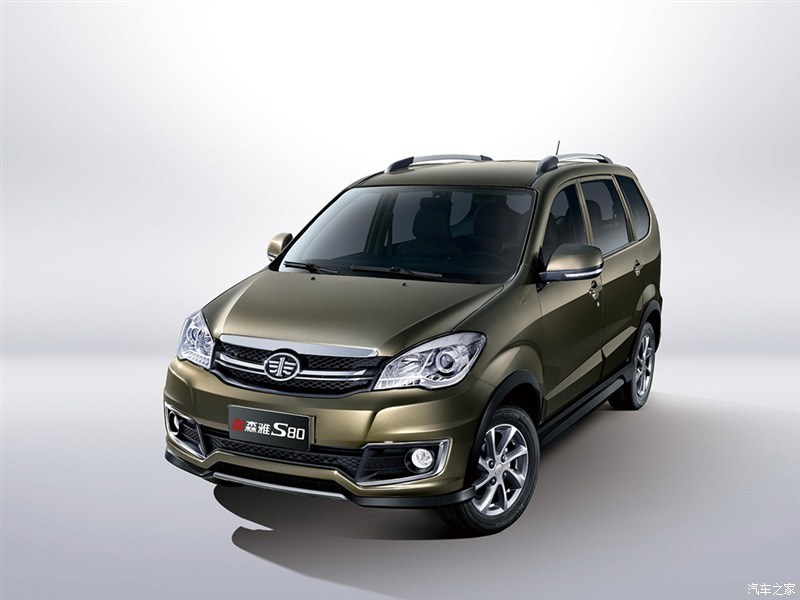 FAW Sirius S80 Gets A Facelift In China 1