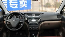 FAW Sirius S80 Gets A Facelift In China 13