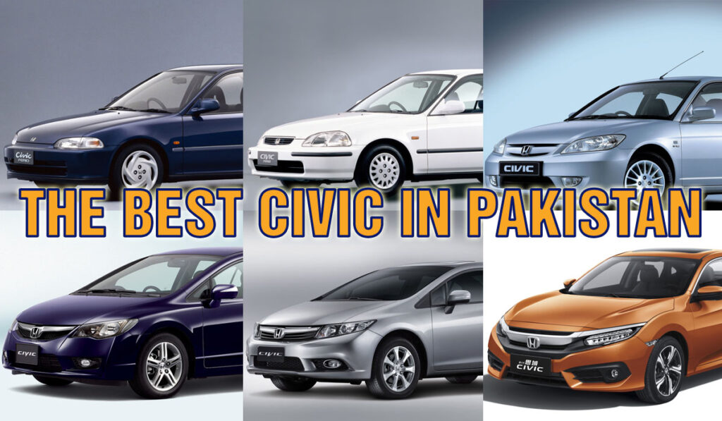 The Best Civic In Pakistan Carspiritpk