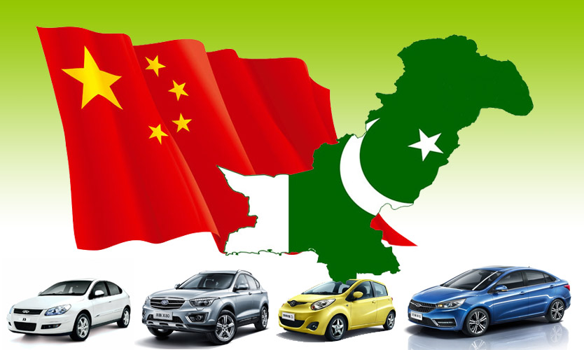 Chinese Interested To Invest In Automobile Sector Of Pakistan 14