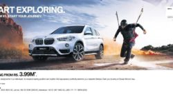 BMW X1 Launched In Pakistan Starting From 3.99 Million 7