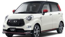 Toyota Completely Acquires Daihatsu 1