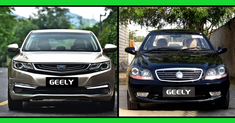 All New Geely Emgrand GL Vs Geely CK From The Past 21