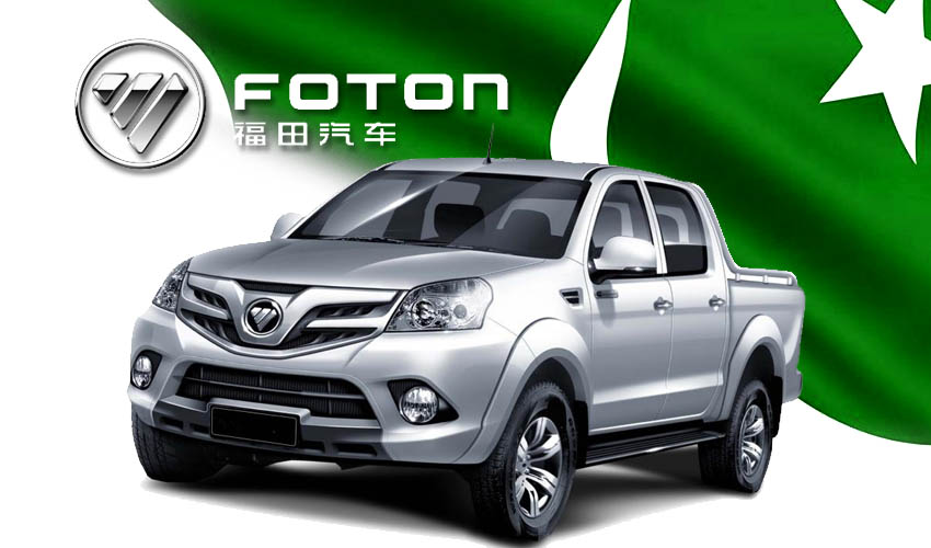 Foton Keen to Invest in Automobile Sector 6