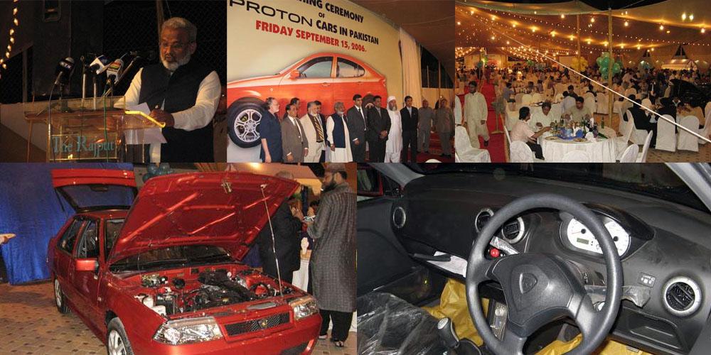 Next Generation Proton Saga Rendered 9
