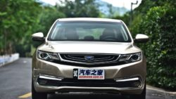 All New Geely Emgrand GL Vs Geely CK From The Past 10