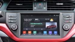FAW Haima M6 Facelift To Appear At Chengdu Auto Show 10