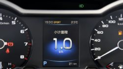 All New Geely Emgrand GL Vs Geely CK From The Past 31