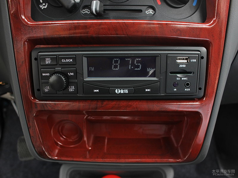 The Electric Version Of Jiangnan TT 9