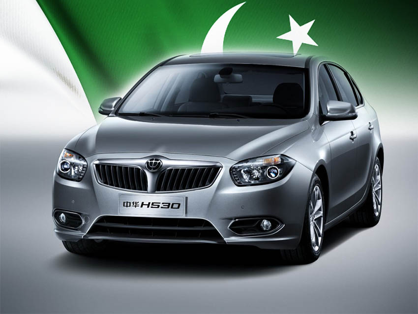 Brilliance Auto Willing to Invest in Pakistan 1