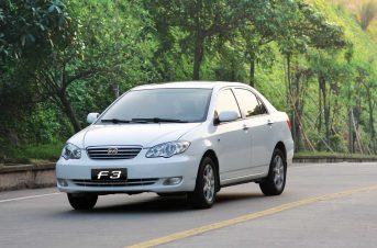 BYD Suri- World's First Car That Can Be Operated With A Remote Control 2