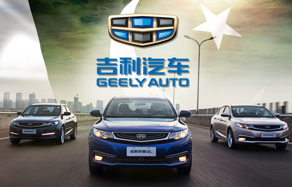 Geely Preparing For a Comeback in Pakistan! 6