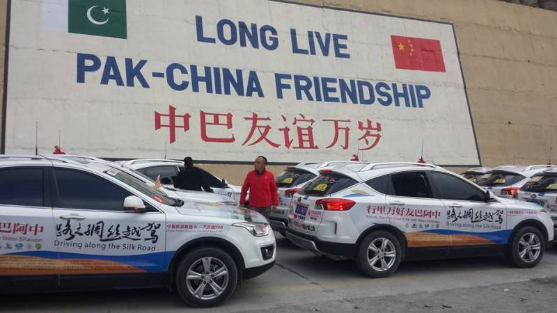 Warm Welcome For The Pak-China Friendship Rally 9