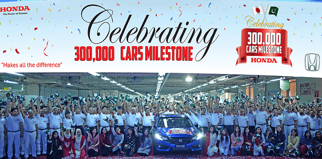 Honda Atlas Cars Marks 300,000-unit Milestone in Pakistan 1