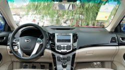 BYD Suri- World's First Car That Can Be Operated With A Remote Control 8