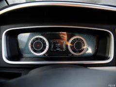 Enranger G5- An Impressive Car By a Newbie Automaker 9