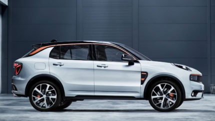 Geely's Lynk & Co Launches New '01' SUV 2
