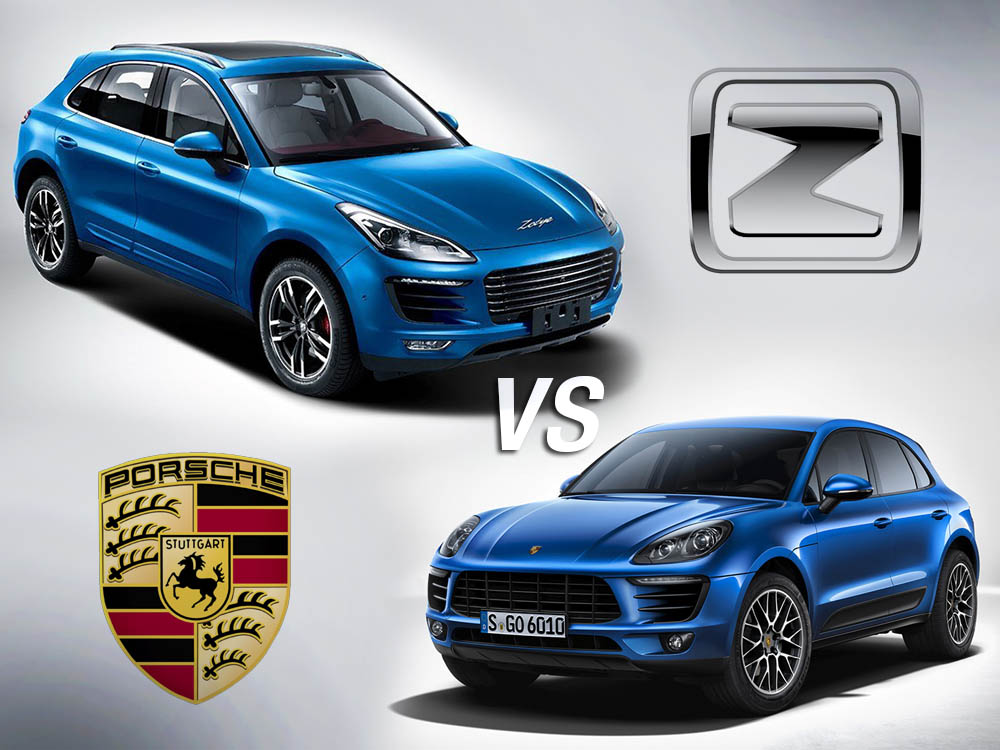 Porsche Macan Clone By Zotye of China 7