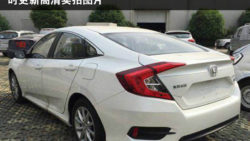 Honda Civic 1.0 Turbo to Launch in China by Year End 4
