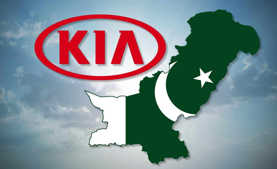 Kia Motors in Talks to Set Up Auto Assembly Facility in Pakistan 13