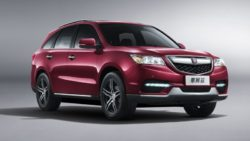 Clone Country: Jinbei of China Copies Acura MDX 3