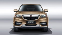 Clone Country: Jinbei of China Copies Acura MDX 12
