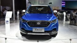 FAW Unveils the X40 SUV at 2016 Guangzhou Auto Show 3
