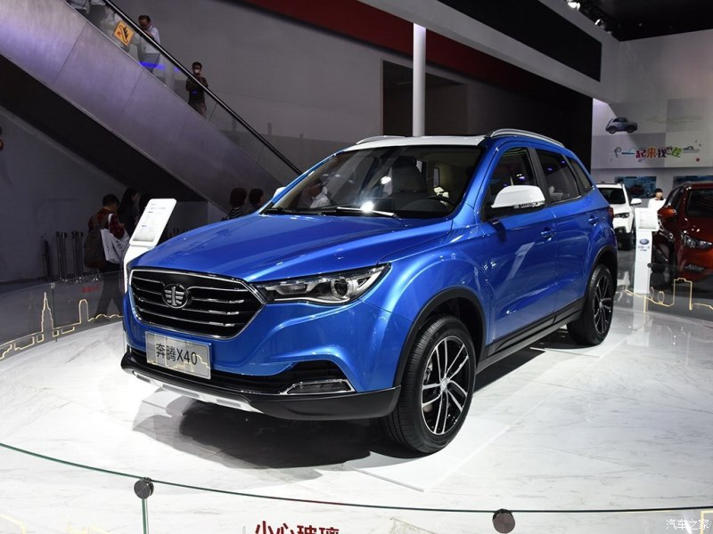 FAW Unveils the X40 SUV at 2016 Guangzhou Auto Show 32