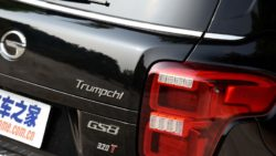 GAC Trumpchi GS8- The Finest Chinese SUV Ever 50