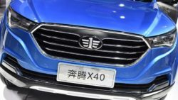 FAW Unveils the X40 SUV at 2016 Guangzhou Auto Show 12
