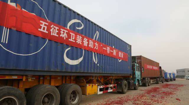 Chinese Company to Collect Garbage from Karachi 5