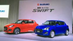 2017 Suzuki Swift- Gallery and Video 9