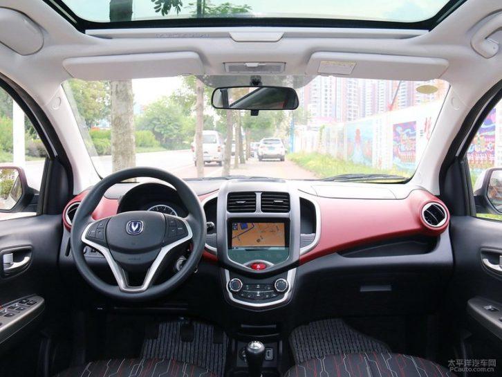Changan Launches the New Benni EV360 in China 10