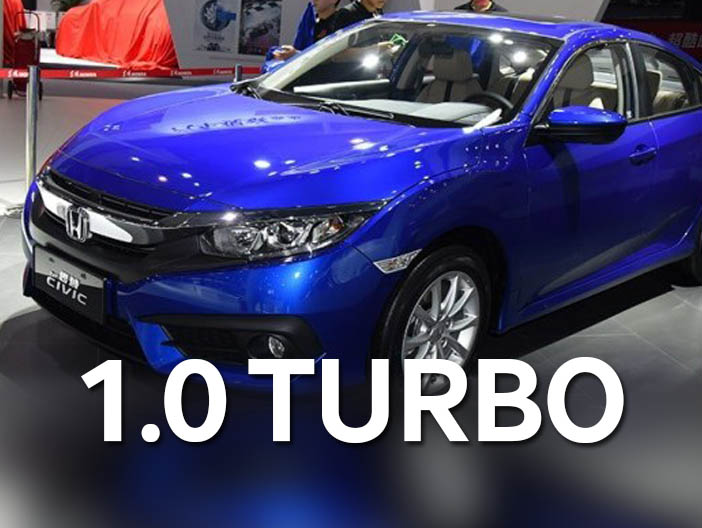 Honda Civic 1.0T Debuts in China 3