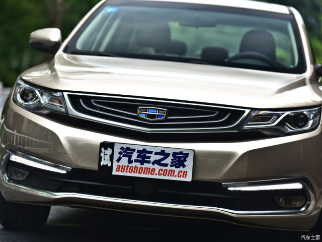 Geely's Concentric Grille Design Is Becoming Its Identity 4