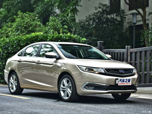 Geely's Concentric Grille Design Is Becoming Its Identity 5