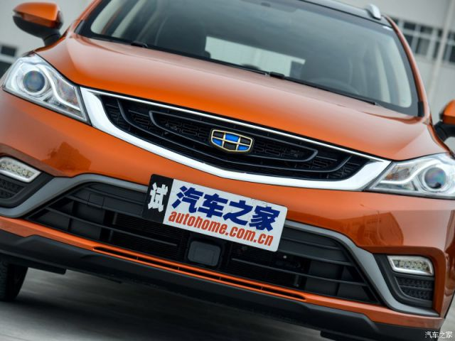 Geely's Concentric Grille Design Is Becoming Its Identity 6