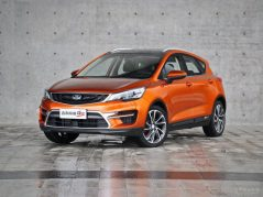 Geely Design Chief Peter Horbury Talks About Creating an Image for the Rising Brand 10