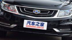 Geely's Concentric Grille Design Is Becoming Its Identity 9