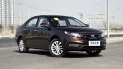 Geely's Concentric Grille Design Is Becoming Its Identity 10