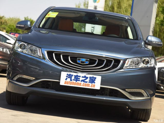 Geely's Concentric Grille Design Is Becoming Its Identity 12