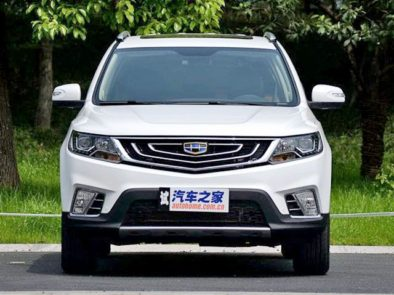 Geely Design Chief Peter Horbury Talks About Creating an Image for the Rising Brand 15