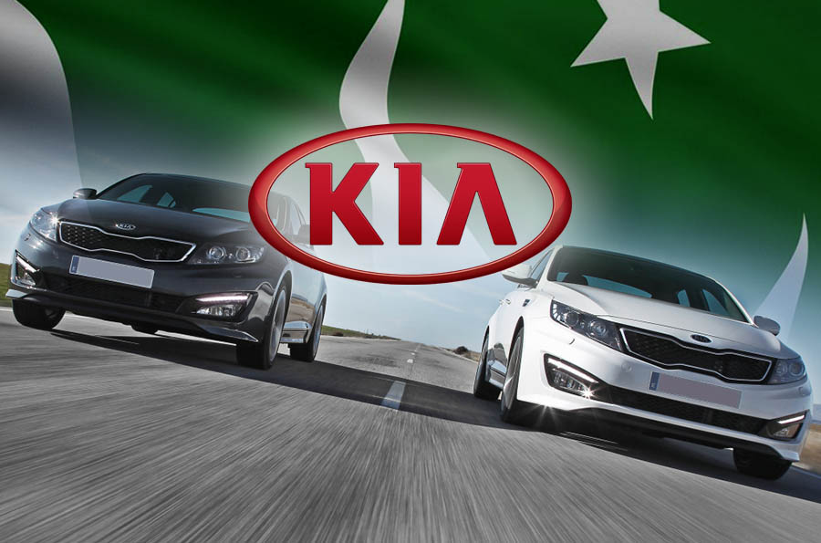 KIA to Start Assembling Cars in Pakistan 11