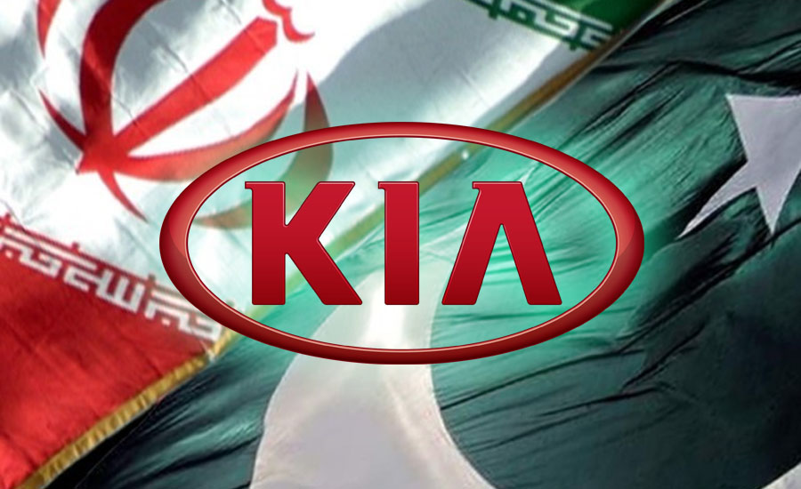 Pakistan To Produce KIA Vehicles In Collaboration With Iran 9