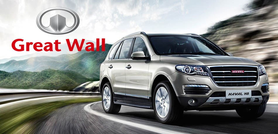 Great Wall Motors Setting New Records 16
