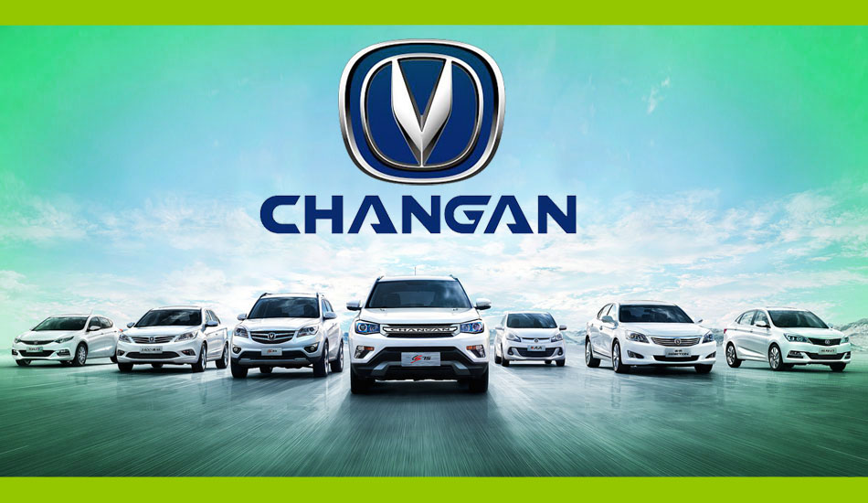 Changan in Pakistan vs Changan Elsewhere 1